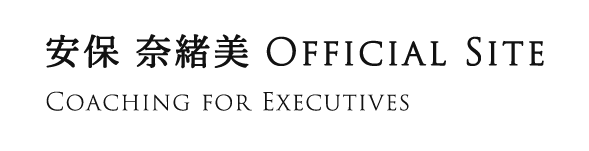 安保奈緒美オフィシャルサイト